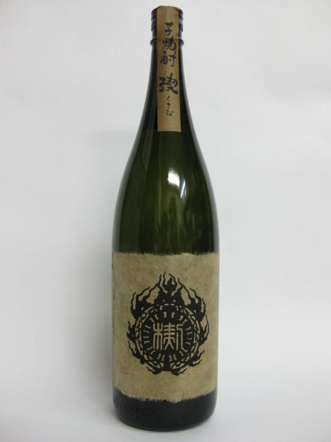 imo-kusabi1800