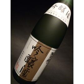 惣誉 吟醸酒イメージ