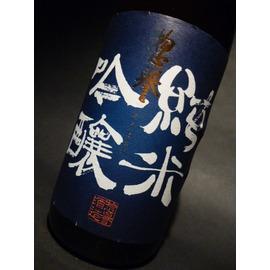 惣誉 純米吟醸イメージ