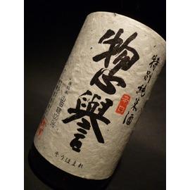 惣誉 辛口特別純米1800ml