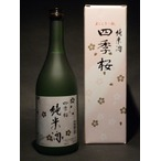 四季桜純米酒720