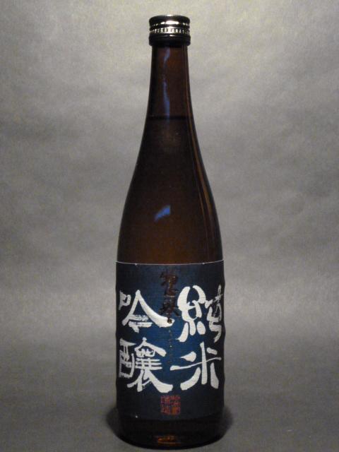惣誉 純米吟醸720