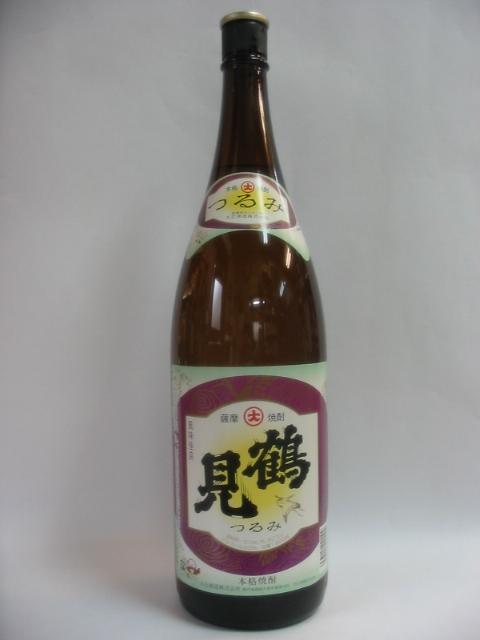 tsurumi1-8-1